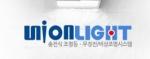UNION LIGHT KOREA